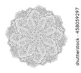 round element for coloring book.... | Shutterstock .eps vector #458059297