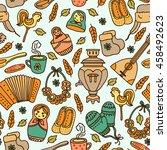 elegant seamless pattern in... | Shutterstock .eps vector #458492623