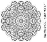 vector mandala for coloring. | Shutterstock .eps vector #458575147