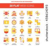 vector set of data organization ... | Shutterstock .eps vector #458614093