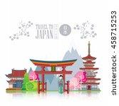 colorful japan travel poster  ... | Shutterstock .eps vector #458715253