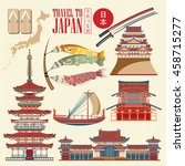 colorful japan travel poster  ... | Shutterstock .eps vector #458715277