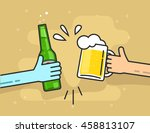 hands holding beer glass and... | Shutterstock .eps vector #458813107