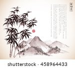 bamboo tree and mountains hand... | Shutterstock .eps vector #458964433