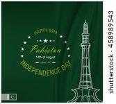 minar e pakistan with creative... | Shutterstock .eps vector #458989543