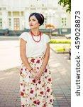 beautiful girl on a walk in... | Shutterstock . vector #459028873