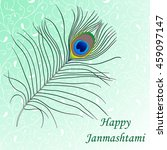 happy janmashtami  indian feast