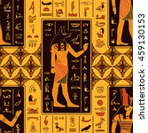 seamless pattern with egyptian... | Shutterstock .eps vector #459130153