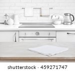 wooden table with towel over... | Shutterstock . vector #459271747