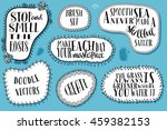 doodle brushes   set of seven... | Shutterstock .eps vector #459382153