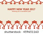 new years chickens | Shutterstock .eps vector #459651163