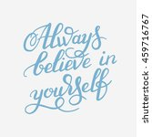 hand lettering inscription... | Shutterstock . vector #459716767