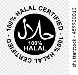 logo  halal vector | Shutterstock .eps vector #459930013