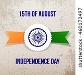 India Independence Day Tag Wit...