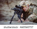 British Army Sniper During The...
