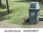 close lid gray trashcan at the... | Shutterstock . vector #460853857