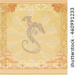 card of year of the dragon  | Shutterstock . vector #460991233
