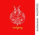 ladybug. decorative style. | Shutterstock .eps vector #461049253