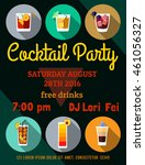 cocktail invitation card.... | Shutterstock .eps vector #461056327