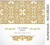 vector set of golden vignettes... | Shutterstock .eps vector #461138263
