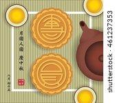 moon cakes design of 'tuan yuan'... | Shutterstock .eps vector #461237353