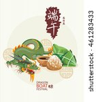 vector east asia dragon boat... | Shutterstock .eps vector #461283433