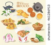 vector set with chinese food.... | Shutterstock .eps vector #461286913