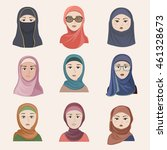 collection of vector avatars... | Shutterstock .eps vector #461328673