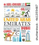 united arab emirates text info... | Shutterstock .eps vector #461355487