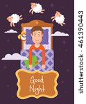 sleeping boy counting sheep... | Shutterstock .eps vector #461390443