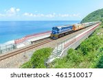 Small photo of Train approaching the Duoliang Station in Taitung, Taiwan