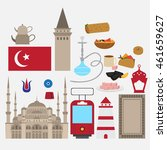 turkish flat set design... | Shutterstock .eps vector #461659627