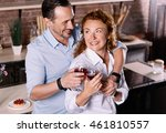 man and woman clanging glasses... | Shutterstock . vector #461810557