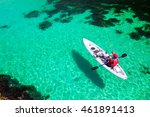 man fishing on a kayak in the...   Shutterstock . vector #461891413