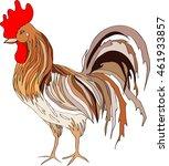 illustration depicting a... | Shutterstock .eps vector #461933857