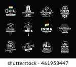 india independence day  15th... | Shutterstock .eps vector #461953447