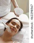skin care. beautiful healthy... | Shutterstock . vector #462298567