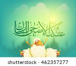 arabic islamic calligraphy text ... | Shutterstock .eps vector #462357277
