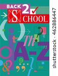 back 2 school. english cover.... | Shutterstock .eps vector #462886447