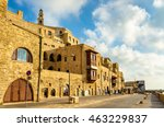 buildings in the old city of... | Shutterstock . vector #463229837