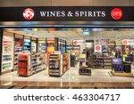 singapore   circa november ... | Shutterstock . vector #463304717