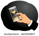 businessman's hand is holding...   Shutterstock .eps vector #463544837