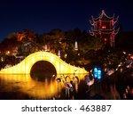 montreal chinese lanterns 2003... | Shutterstock . vector #463887
