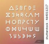 cyrillic alphabet typeface... | Shutterstock .eps vector #464011217