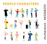 vector flat people portraits... | Shutterstock .eps vector #464368253