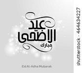eid al adha typography on gray... | Shutterstock .eps vector #464634227