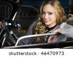 simply pretty | Shutterstock . vector #46470973