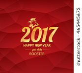 happy chinese new year 2017... | Shutterstock .eps vector #465445673