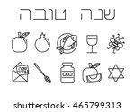 rosh hashanah  jewish new year  ...   Shutterstock .eps vector #465799313