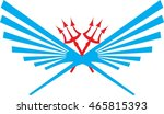 Sign Logo Wings And A Pitchfork